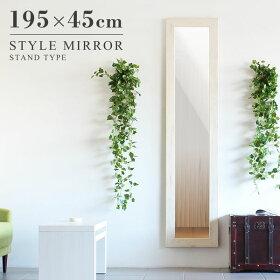 鏡ミラー姿見おしゃれスタンドミラー木製ホワイト白arne送料無料STYLEミラーSM3018WH