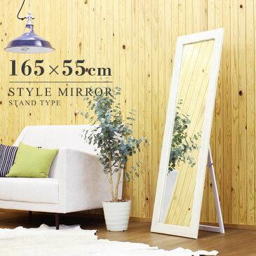 鏡 壁掛けミラー スタンドミラー ワイド 全身 スタンド ギフト 姿見 大きい ミラー 全身鏡 飛散防止 壁掛け アンティーク おしゃれ ホワイト 日本製 北欧 大型 ダンス用 木枠 木製 ウォールミラー 全身ミラー アジアン ナチュラル レトロ 天然木 STYLEミラーSM4015 WH