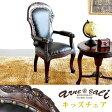 キッズチェア木製ローチェア合皮子供椅子おしゃれアンティークマホガニープレゼントarneBALIキッズチェア送料無料【ay】