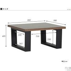 ローテーブルシンプルおしゃれモダン和室木製glande800LT日本製送料無料開梱設置無料