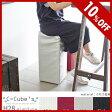 スツール ハイスツール ソファ チェア 椅子 日本製 カウンターチェア バーカウンターチェア カウンタースツール バースツール 背もたれ なし カフェ イス バーチェア ドレッサーチェア 腰掛け 一人掛け 北欧 おしゃれ ソファー ロビーチェア カフェ C-Cube's H28 クロコ