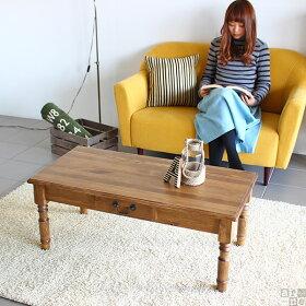 ローテーブル引き出しアンティークリビングテーブルカフェテーブルカフェテーブルローセンターテーブル引出しナチュラル収納高級感ローテーブル木製北欧カントリー女性センターテーブル無垢送料無料おしゃれ一人arcカフェテーブル