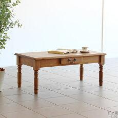 ローテーブルナチュラル収納付きセンターテーブル引き出し高級感アンティーク木製北欧収納センターテーブルウッドリビングリビングテーブルカフェテーブル天然木おしゃれレトロコーヒーテーブル送料無料応接テーブルarcカフェテーブルロータイプ