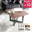 ローテーブル木製正方形おしゃれカフェUT4-600Lプラスウォールナットチーク