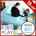 kidsplay900H