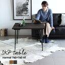 カフェテーブル 2人用 ダイニングテーブル インダストリアル テーブル 2人 センターテーブル 正方形 低め 木製テーブル カフェ 木製 コーヒーテーブル アンティーク ソファ ソファーテーブル リビングテーブル 高め 二人用 おしゃれ 脚 アイアン SKPノーマル 760×760 HT