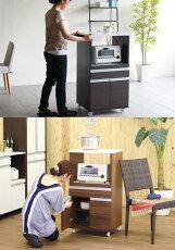レンジ台キッチンカウンターRD-001ブラウン/ホワイト/ダークブラウンオリジナルデザイン食器棚!*