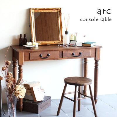 コンソールデスク コンソールテーブル デスク コンソール アンティーク 木製 北欧 収納 机 テー...