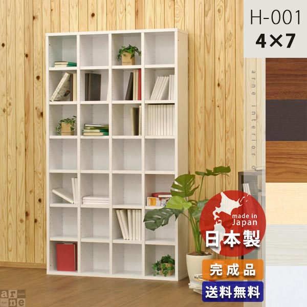5ef7fafd93 本棚 完成品 大容量 オシャレ 薄型 スリム a4 シェルフ コミックラック 文庫本棚 ブ…