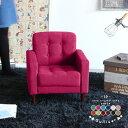 キッズソファー キッズソファ 子供用 ソファー 子供用ソファー ソファ 1人 子供 キッズ 子供椅子 1人掛け 1人用 一人掛け 子供用ソファ 子ども 小さい 北欧 ミニソファ ミニソファー コンパクト 子供部屋 ピンク レッド 赤 ブルー 青 オレンジ 日本製 Gulliver 1P ソフィア