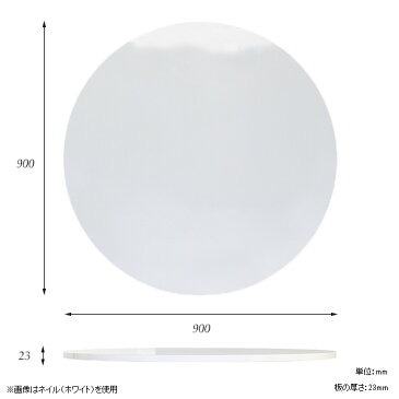 テーブル 天板 丸 丸テーブル ホワイト 白 鏡面 円型 カフェテーブル 天板のみ 丸型 ラウンド 円形テーブル 90センチ 90cm テーブル天板 ラウンドテーブル センターテーブル 高級感 リビングテーブル コーヒーテーブル おしゃれ シンプル カフェ風 リビング maruco TB 900 WW