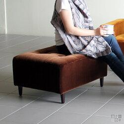 【送料無料】アーネオリジナルデザインソファBACCHUS(バッカス)オットマン(スツール)*