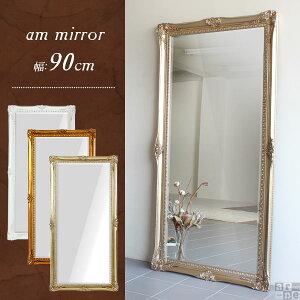 鏡 全身 ミラー アンティーク 大型 ジャンボミラー スタンドミラー 姿見 大型ミラー 全身鏡 全...