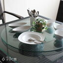 ターンテーブル ガラス テーブル 耐熱ガラス ガラステーブル 中華料理 中華 チャイニーズレスト...