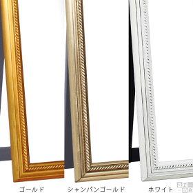 鏡全身鏡スタンドゴールド姫系シャビーシックゴシックレトロプリンセスおしゃれ大人かわいいビンテージ美容院サロンインテリア家具送料無料アーネarne