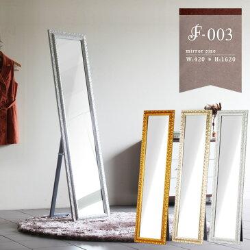 スタンドミラー 全身 壁掛け鏡 日本製 おしゃれ アンティーク 壁掛け ミラー 鏡 ギフト 姿見 壁 スタンド 大型 ダンス 額 大きい 全身鏡 飛散防止 壁掛けミラー 壁掛ミラー 全身ミラー 姫系 おしゃれ アンティークミラー ゴールド ホワイト 白 幅42cm 高さ162cm F-003SM3015