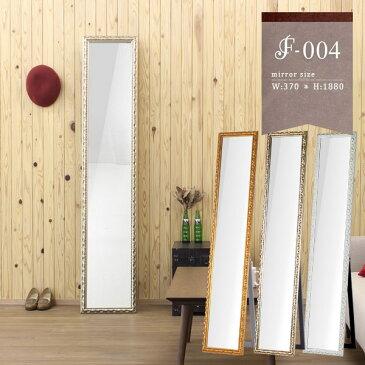 姿見 鏡 大型 大きい ダンス用 アンティーク スタンドミラー 全身 壁掛け 全身鏡 スタンド ウォールミラー 壁かけ鏡 スリム ミラー 壁掛けミラー 全身ミラー 大 おしゃれ フレーム 飛散防止 壁面ミラー ホワイト ゴールド 壁 壁掛け鏡 日本製 幅37cm 高さ188cm F-004SM3018