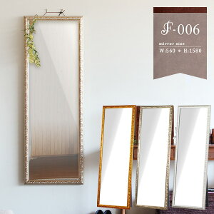 鏡 大型 壁掛け 大型ミラー アンティーク ミラー スタンドミラー 全身 特大 ウォールミラー 全身鏡 壁面 スタンド 姿見 ワイド 大きい 全身ミラー ウォールミラー 壁 壁掛けミラー 飛散防止