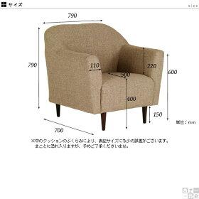 ソファー一人掛けソファ1人掛け1人北欧アンティークコンパクト小さい一人掛けソファー1人掛けソファおしゃれロココ椅子アームチェア送料無料一人がけコンパクトソファデザイナーズ日本製1人掛けソファーブラックグレー黒シンプル1人用B-sofa1P