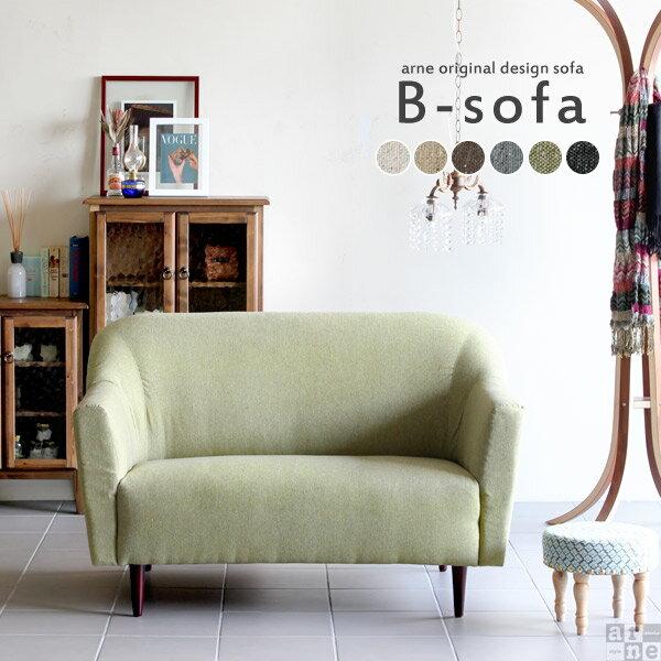 french heritage andrew sofa