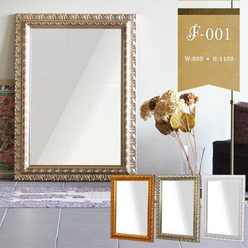 鏡 アンティーク ミラー 壁 額 壁掛け 大型 ウォールミラー 大きい 姿見 全身鏡 壁貼り 壁掛けかが...