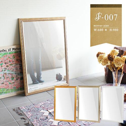 鏡 アンティーク 大型 ミラー 壁掛け 壁 ウォールミラー 大きい 姿見 姫 全身鏡 ワイド 壁掛けかが...
