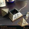 ペーパーウェイトピラミッドエジプト古代オブジェ古代エジプト金字塔小物入れふた付きペーパーウエイトおしゃれ置物守り神アクセサリートレーインテリア収納ディスプレイ飾り雑貨おもしろアンティークレトロおもしろ雑貨Sサイズピラミッド-SPyramid