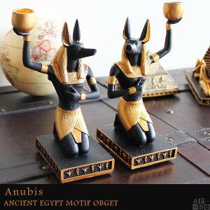エジプト 古代 オブジェ 神話 守護神 おもしろ 雑貨 アヌビス神 古代エジプトオブジェ イン…