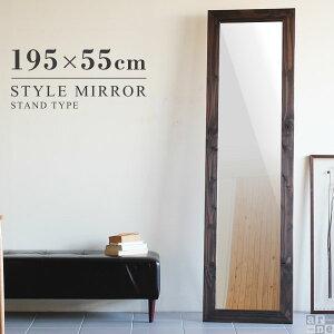 姿見 スタンドミラー 木製 レトロ 送料無料 鏡 全身 飛散防止 全身鏡 ワイド アンティーク 古木 壁掛け 大型 ミラー 全身ミラー ウォールミラー ダークブラウン 木 天然木 アジアン 大型ミラ