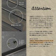 ダイニングテーブルインダストリアルレトロヴィンテージテーブル木製アイアンおしゃれSKPノーマル900×600DT