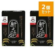 【2個セット】新之助入浴剤5包入/にごり湯ヒノキの香りバスケア新潟お米
