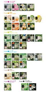 【メール便送料無料!】【エッセンシャルオイルMORE10ml入り】単品の香り5本セット/SALE/