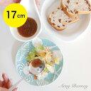 【NEW】オーシャン プレート 皿【17cm】中皿お皿 おしゃれ/食器...