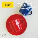 【NEW】箸休め【 マグカップ 】2個セットマグカップ セット/マグ/...