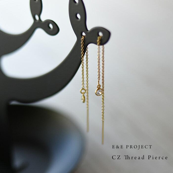 【CZスレッドピアス 】 E&E PROJECT