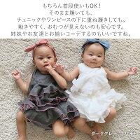 ベビー服女の子おしゃれ【ブーケブルマー】ALOHALOHAアロハロハブルマスカートパンツオーバーパンツフリルベビー赤ちゃん8090