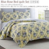 ベッドカバーLAURAASHLEYローラアシュレイベッドキルトピローカバーセットマルチカバーキルトベットカバーセットピローカバーセットおしゃれかわいいピローケース寝室花柄