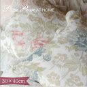 クッションカバー リネン POMPOM at homeソフィア ミニピローカバー 30×40cm フリル クッション リネン クッションカバー 枕カバー おしゃれ かわいい 花柄 上品 フラワー