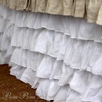 PomPomathomeオードリーコットンベッドスカート