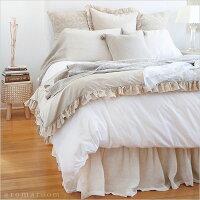 【PomPomathomeリネンボイルベッドスカート/シングルベッド用】ベッドスカートポムポムアットホーム|布団カバーホワイトフリルベッドスプレッドベッドシーツ白かわいいおしゃれ寝具ホテル