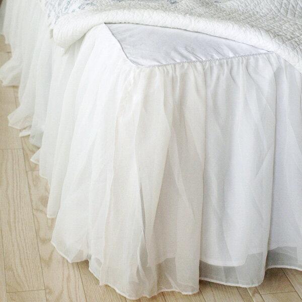 ベッドリネン>ベッドスカート>シフォンベッドスカート