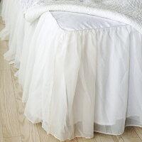 ベッドスカートシフォンベットスカート【シングル】ベッドカバー日本サイズ仕様ボトムスカート(ボトムカバー)ベッドベッドカバー|布団カバーホワイトフリルベッドスプレッドボックスシーツボックスシーツベッドシーツ白かわいいおしゃれ寝具ホテル
