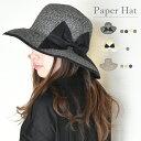 帽子 レディース 夏 UV 折りたたみ ハット 小顔効果 帽子 紫外線対策 UV対策ナチュラル リボン サイドリボン スリットハット つば広 日よけ 麦わら帽子 春 おしゃれ リボン 通気性 リゾート 旅行 大人可愛い 福袋