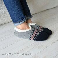 ニットフットカバーニットニットカバーフットカバー靴下ブーツ