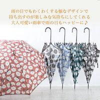雨傘レディース長傘おしゃれ(リボン柄/裾配色ストライプ/鳥&花柄)ジャンプグラスファイバー丈夫軽い軽量あじさいリボンギフトプレゼントプチギフトおしゃれかわいい雑貨小物梅雨女性用送料無料