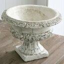 ブランシェ・オールドアーン アンティーク調の陶器鉢 プランター・植木鉢としても利用できます。