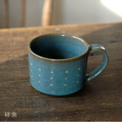 人気陶芸家手作り。洋にも和にもなじむ器。青磁器(陶器)のコーヒーカップです。【あす楽_土曜営...