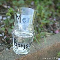 Vivreフレンチグラス