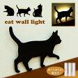 猫型 LEDライト キャットウォールライト(直ぐに使える電池付き)