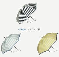 雨傘レディース長傘おしゃれ台風ジャンプグラスファイバー丈夫軽量梅雨ギフトプレゼントプチギフトかわいい子供傘女性お子様学校